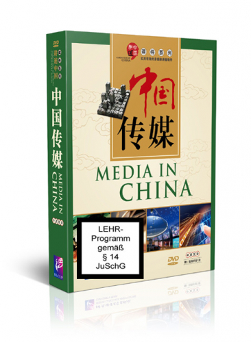 Narration of China: Media in China [Book + DVD-Rom]. ISBN: 9787900782991