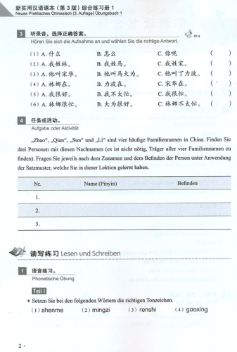 New Practical Chinese Reader - Workbook 1 - German Annotations [3rd Edition]. ISBN: 9787561950852