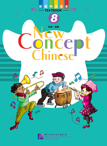 New Concept Chinese Band 8. ISBN: 9787561917589, 7561917589
