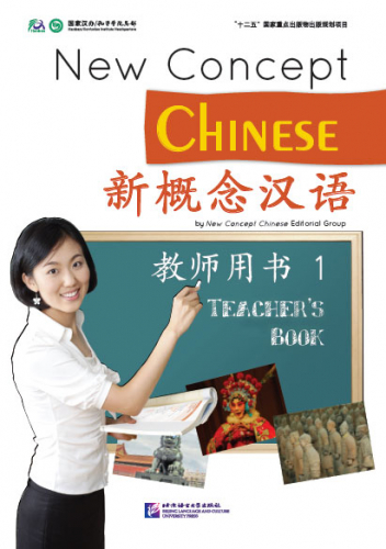 New Concept Chinese - Teacher's Book 1. ISBN: 9787561933701