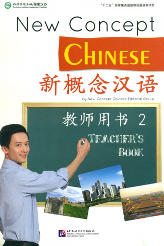 New Concept Chinese - Teacher's Book 2. ISBN: 9787561942987