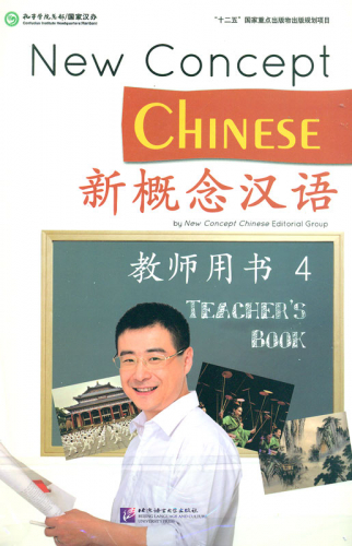 New Concept Chinese - Teacher's Book 4. ISBN: 9787561945490
