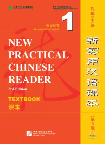 New Practical Chinese Reader [3rd Edition] Textbook 1 [+MP3-CD] [Annotated in English]. ISBN: 9787561942772