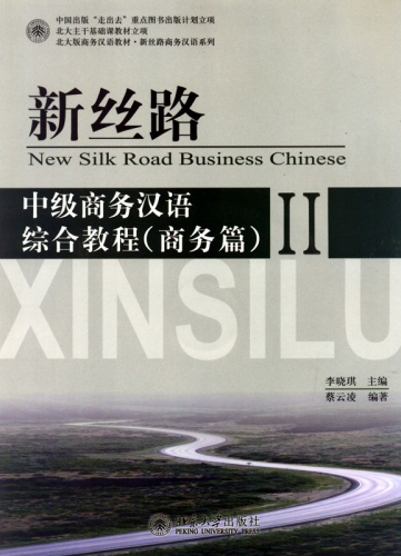New Silk Road Business Chinese - Intermediate Comprehensive Course - Commerce Band 2. ISBN: 9787301203453