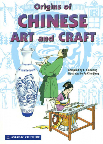 Origins of Chinese Art and Craft. ISBN: 981-229-441-4, 9812294414, 978-981-229-441-8, 9789812294418