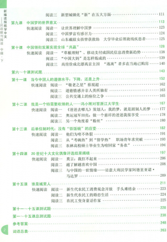 Reading Newspapers, Learning Chinese: A Course in Reading Chinese Newspapers and Periodicals - Intermediate Vol. 2 [New Edition]. ISBN: 9787301256459