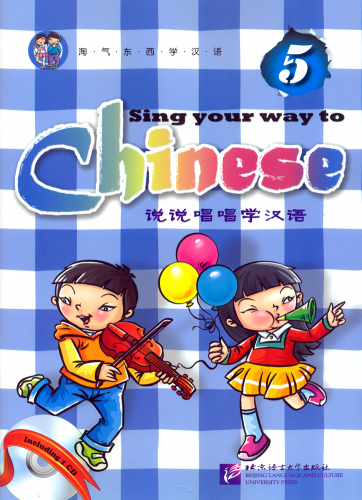 Sing your way to Chinese 5 [+ CD]. ISBN: 9787561926468