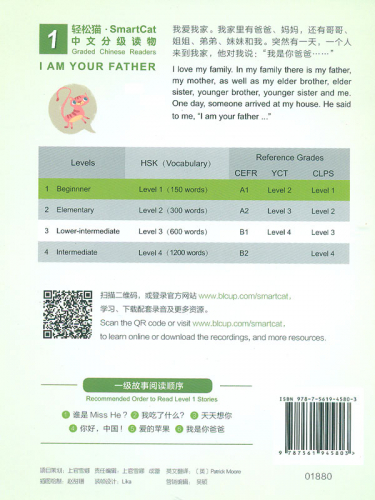 Smart Cat Graded Chinese Readers [Level 1]: I am your father. ISBN: 9787561945803
