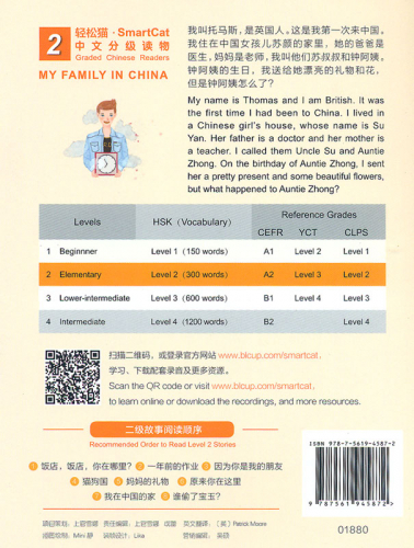 Smart Cat Graded Chinese Readers [Level 2]: My family in China. ISBN: 9787561945872