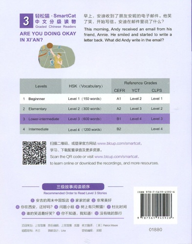 Smart Cat Graded Chinese Readers [Level 3]: Are you doing OK in Xi'an. ISBN: 9787561945926