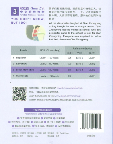 Smart Cat Graded Chinese Readers [Level 3]: You don't know, but I do. ISBN: 9787561945971
