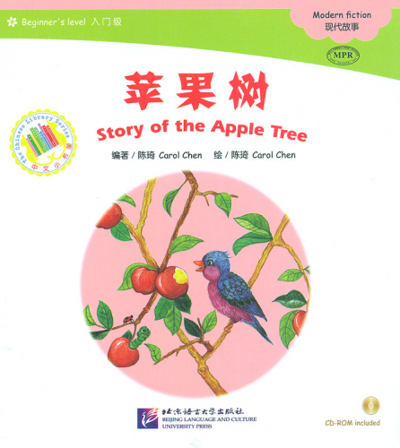 Story of the Apple Tree [+CD-Rom] [Chinese Graded Readers: Beginner's Level - 300 Words]. ISBN: 9787561948989