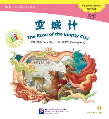 The Ruse of the Empty City - Intermediate Level - Favourite Classics [+CD-Rom]. ISBN: 9787561937235