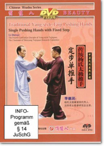 Traditional Yang-Style Taiji Pushing Hands: Single Pushing Hands with Fixed Step [1 DVD]. EAN: 6937475367021