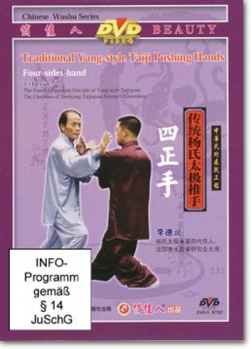 Traditional Yang-Style Taiji Pushing Hands: Four-sides-hand [1 DVD]. EAN: 6937475367052