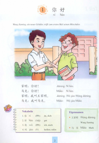 Wir Lernen Chinesisch Volume 1 - Set of Student's Book with 2 CD and Workbook. ISBN: 7107191632, 9787107191633, 7107191330, 9787107191336