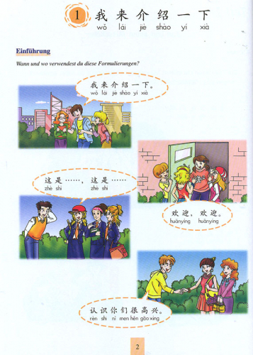 Wir Lernen Chinesisch Volume 2 - Student's Book [Chinese-German] [Second Edition] [Special Edition without CDs]. ISBN:  9787107237720