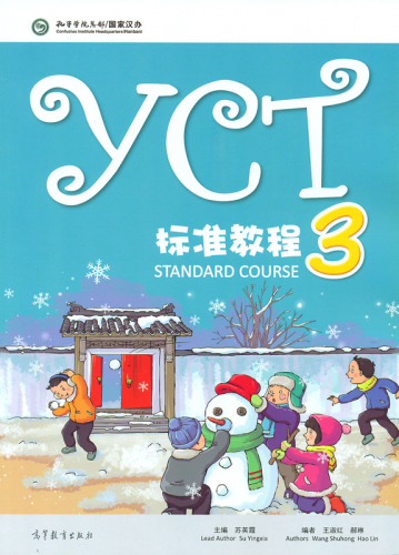 YCT Standard Course 3. ISBN: 9787040445909