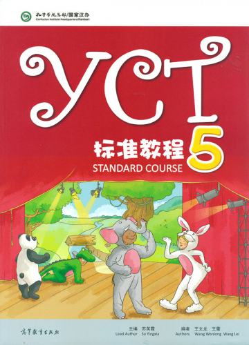YCT Standard Course 5. ISBN: 9787040454529