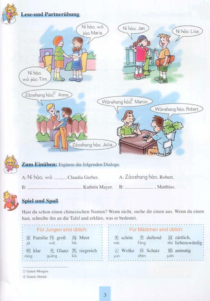 Defective Copy Wir Lernen Chinesisch Volume 1 Students