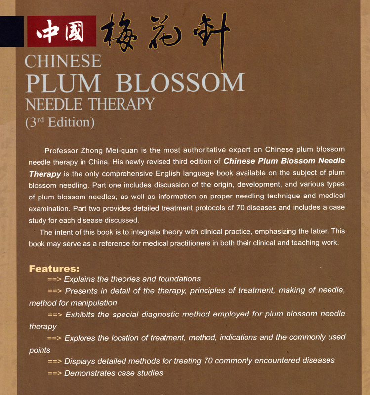 Chinese Plum Blossom Needle Therapy [3rd Edition] [Englische Ausgabe]. ISBN: 9787117085519