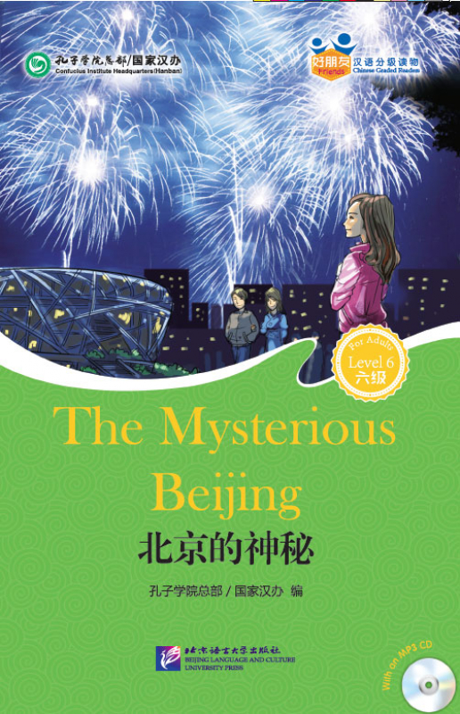 Friends - Chinese Graded Readers [Level 6]: The Mysterious Beijing ...
