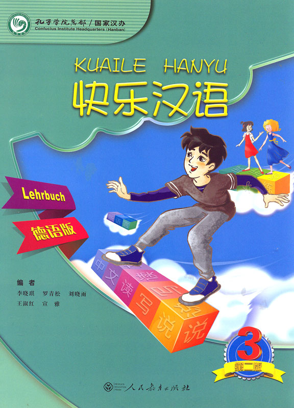 Happy Chinese (Kuaile Hanyu) 2: Workbook (English and Chinese Edition) mobi download book
