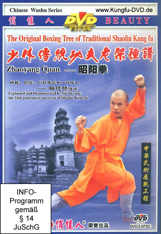 74d5916db Shaolin Kung Fu: Zhaoyang Quan - Instructional Video [DVD].