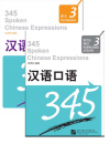 345 Spoken Chinese Expressions i...