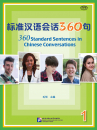360 Standard Sentences in Chines...