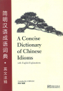 A Concise Dictionary of Chinese ...