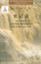 Library of Chinese Classics: Rec...