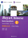 Boya Chinese Intermediate I - Zh...