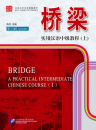 Bridge - A Practical Course in I...
