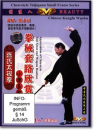 Although Taijiquan was divided i...