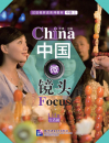 Chinese Audiovisual-Speaking Cou...
