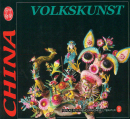 China: Volkskunst shows readers ...