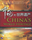 China's World Heritage [8 DVD+1 ...