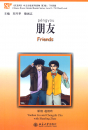 Friends aus der Serie Chinese Br...