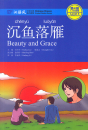 Chinese Breeze - Graded Reader S...