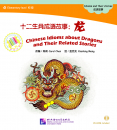 Chinese Idioms about Dragons and...
