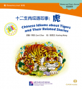 Chinese Idioms about Tigers and ...