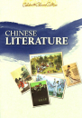 In this volume, Chinese Literatu...