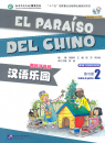 Chinese Paradise [2nd Edition] [...