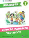 Chinese Paradise [2nd Edition] T...