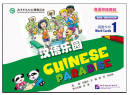 Chinese Paradise [2nd Edition] W...