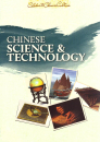 Chinese Science and Technology [...