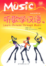 This book teaches Chinese langua...