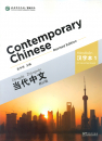Contemporary Chinese - Character...
