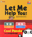 Cool Panda - Level 1 - family an...